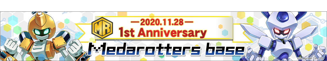 Medarotters store 東京キャラクターストリート出張所
