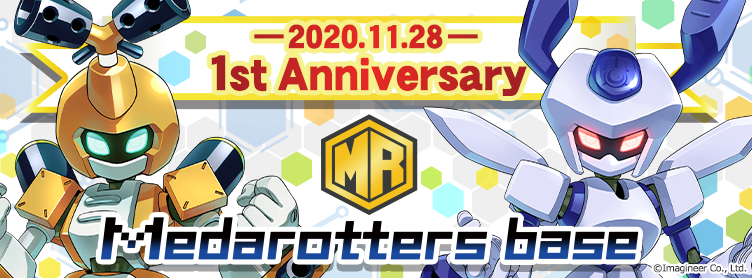 Medarotters base anniversary